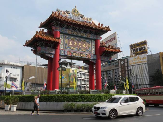"""The """"Chinese gate""""...the official sign that you have entered Chinatown, Bangkok."""
